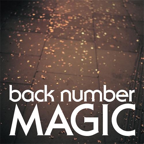 bn_album_MAGIC_tujo_20190207.jpg