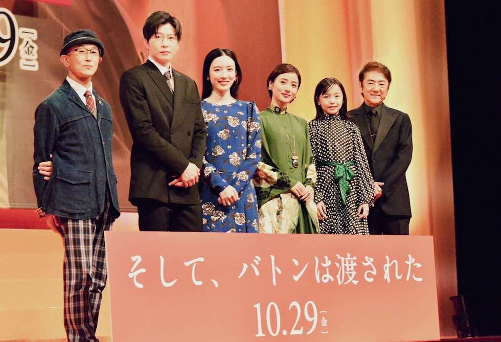 田中圭からのサプライズに永野芽郁、胸キュン?!映画『そして、バトンは渡された』ジャパンプレミア開催!