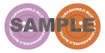 button_sample2021012302.jpg