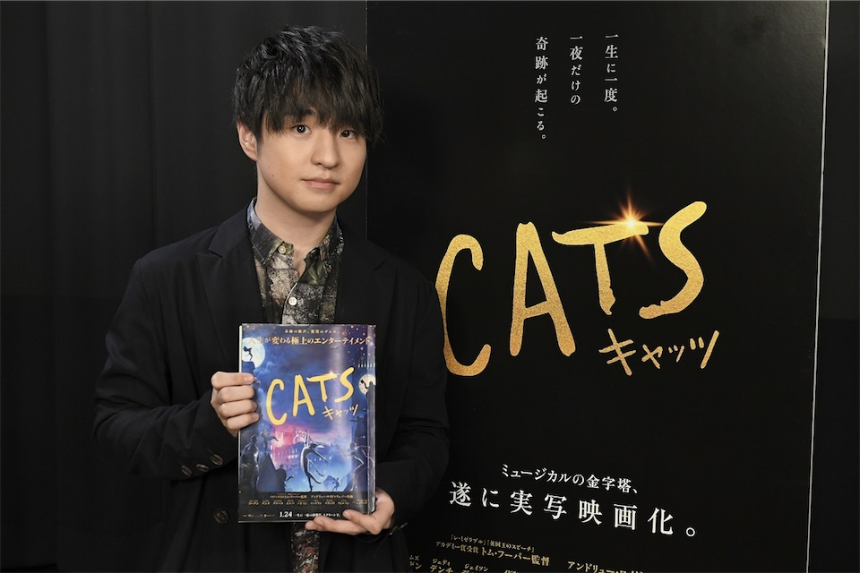 映画『キャッツ』Official髭男dismの藤原聡がセクシーに熱唱!