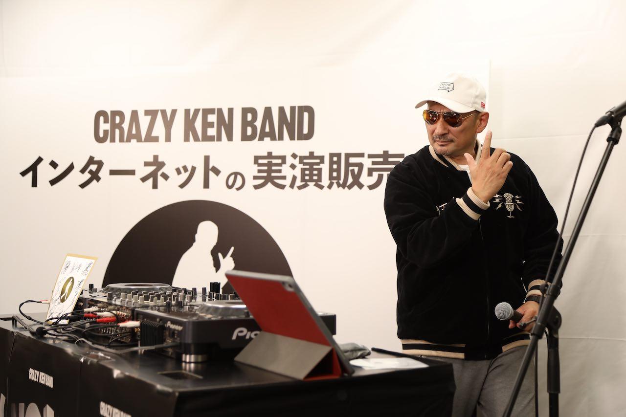 CRAZY KEN BAND、ニューアルバム「NOW」の発売を記念した『CRAZY KEN Presents インターネットの実演販売 vol.3』を開催!
