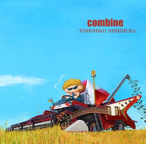 combine20200721.jpg