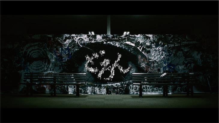 King Gnu、「どろん」のMUSIC VIDEO完成!プレミア公開決定!