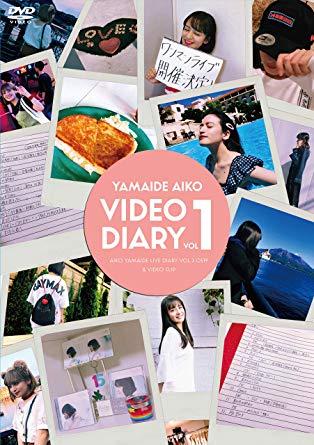 VIDEO DIARY vol.1