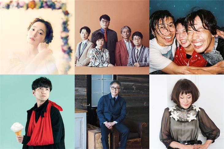 KIRINJI、森山直太朗ら豪華アーティストの出演が発表!「FUJI & SUN '20」開催決定!