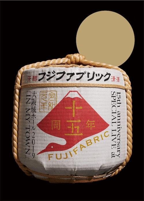 fujifabric_osakajo_jk20200123.jpg
