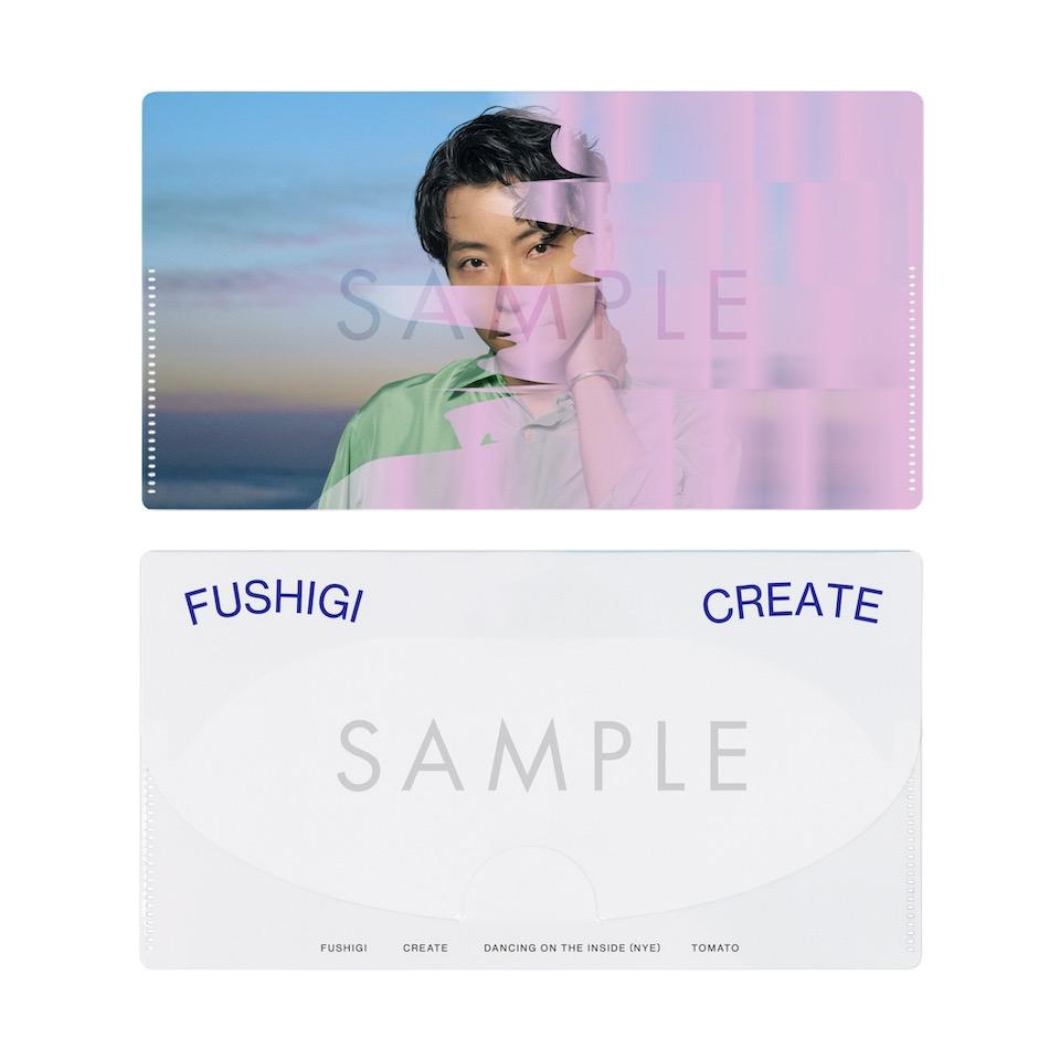 fushigisozo_maskcase_20210608.jpg
