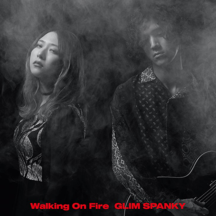 Walking On Fire