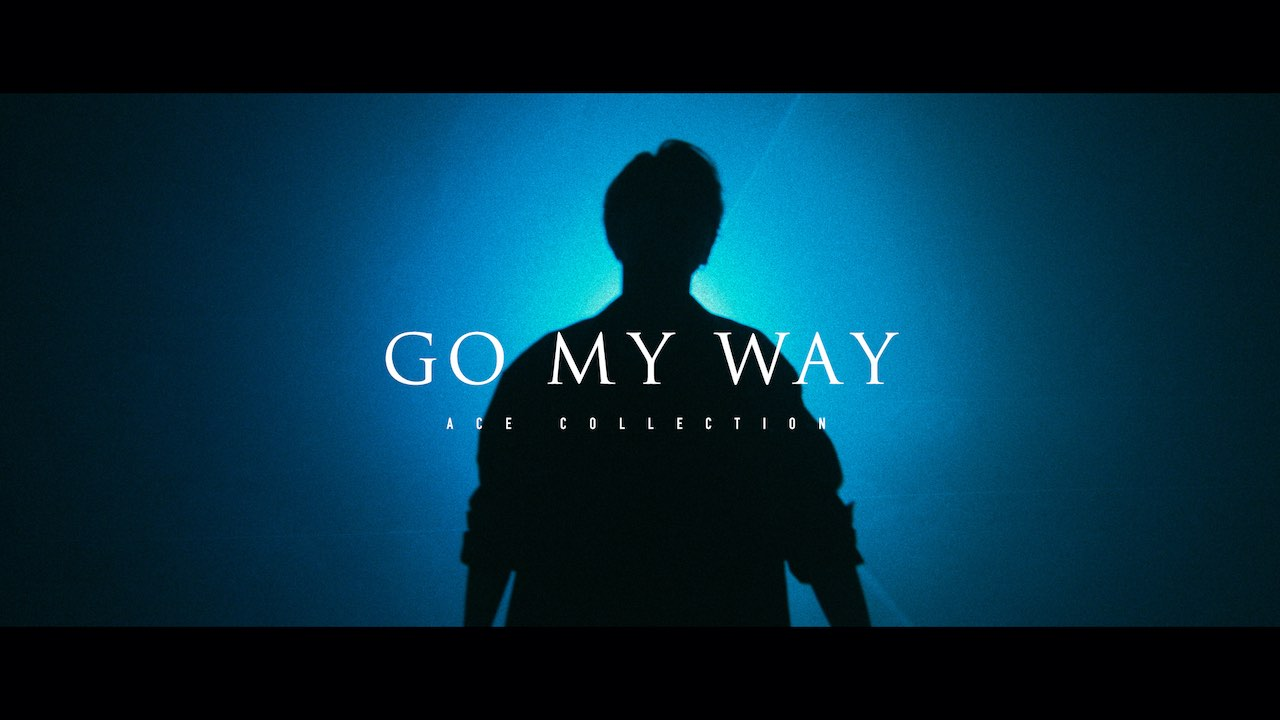 ACE COLLECTION、新曲「GO MY WAY」リリース決定!期待膨らむティザー映像も公開!