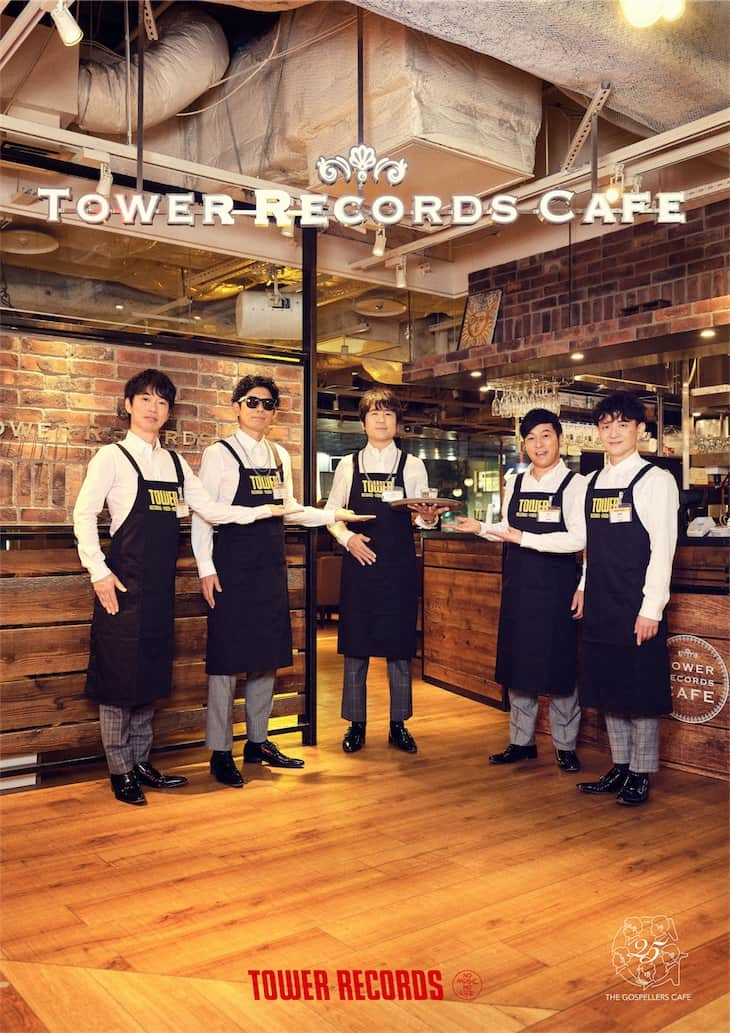 タワレコ × ゴスペラーズ25周年記念コラボカフェ「THE GOSPELLERS CAFE」開催!