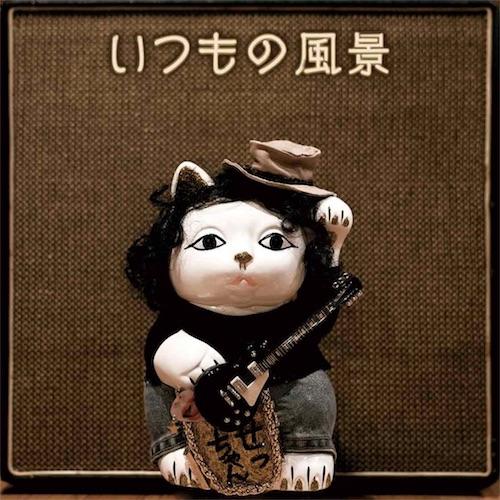 haishin_j20190930.jpg