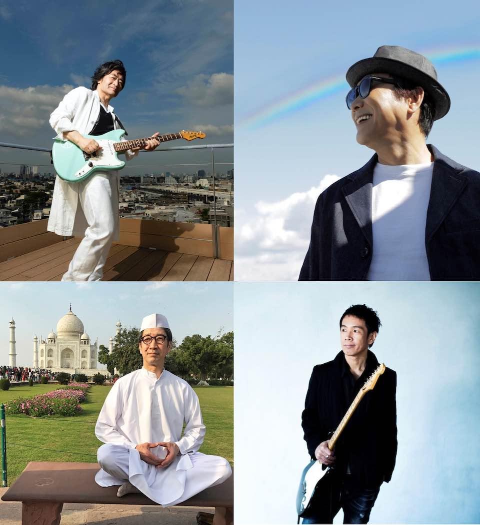 根本 要、杉山清貴、KAN、馬場俊英、スタッフを応援するための配信ライブ「HELP!4人はアイテル」を開催!