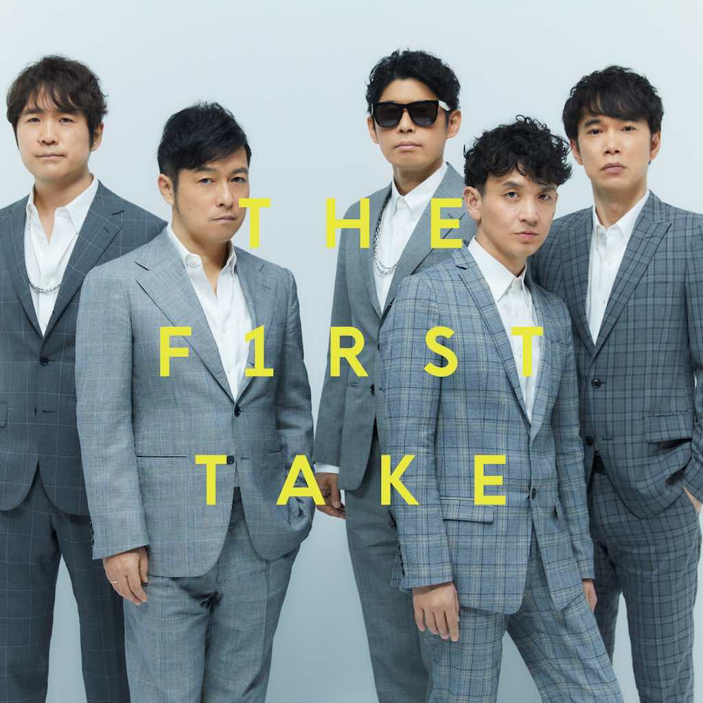 ゴスペラーズ、「ひとり - From THE FIRST TAKE」「VOXers - From THE FIRST TAKE」の音源配信が決定!