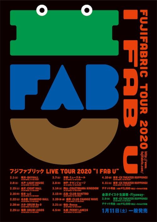 ifabyou_poster20191020.jpg