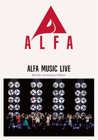 ALFA MUSIC LIVE-ALFA 50th Anniversary Edition