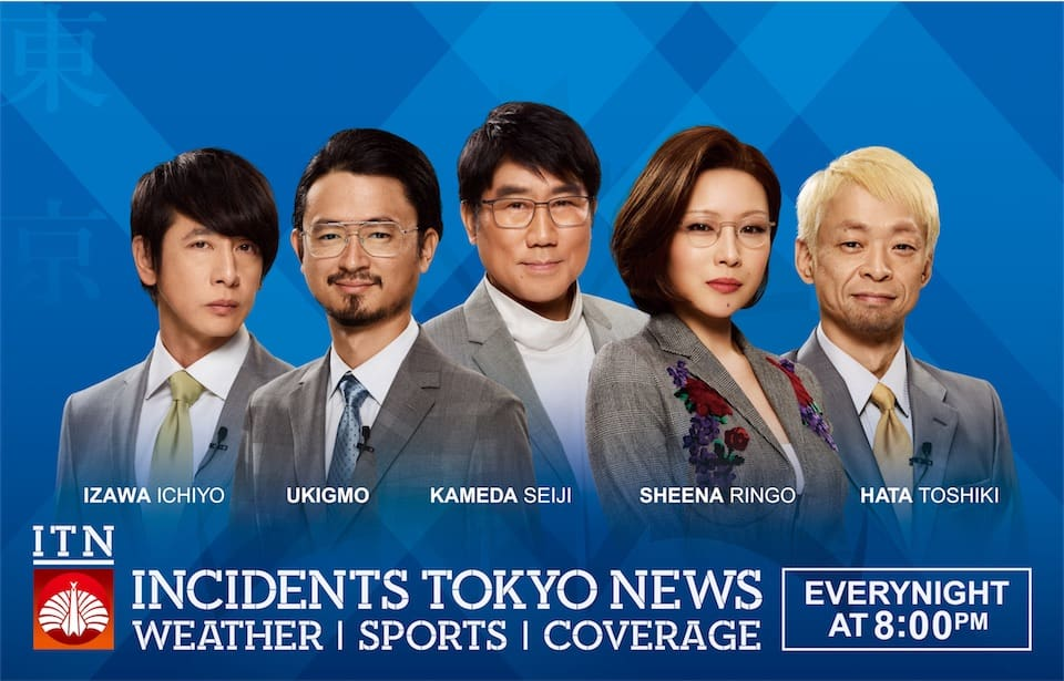 東京事変、8年ぶりのTV出演決定!