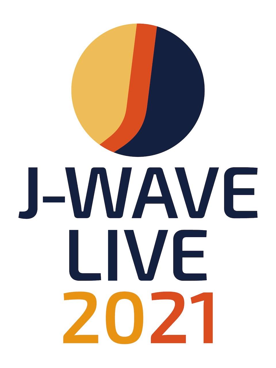 「J-WAVE LIVE 2021」オープニングアクトにDoulとeillの出演が決定!タイムテーブル「枠」を発表!