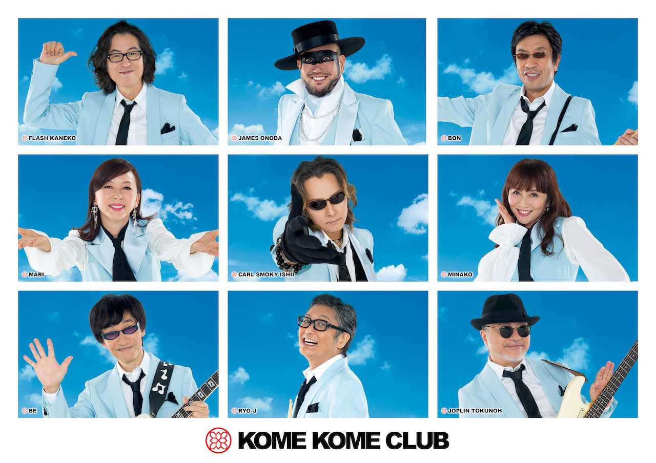米米CLUBライブ「OMUSUBI」WOWOWで12月13日放送決定!コラボ企画も実施!