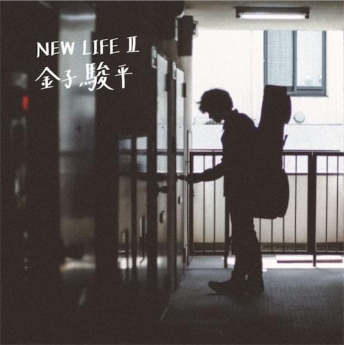 NEW LIFE II