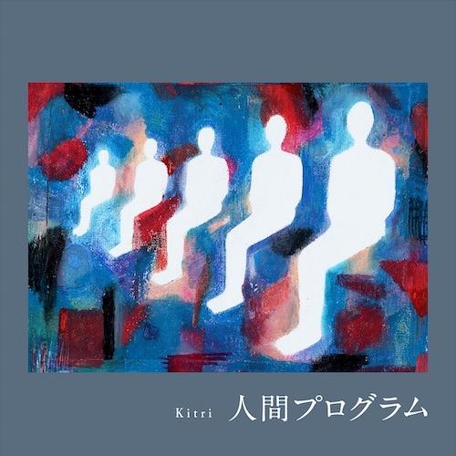 kitri_j20200805.jpg
