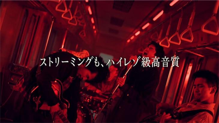 King Gnu、ソニーの新型ハイレゾウォークマンのCMに出演!