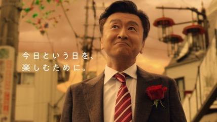 桑田佳祐、書き下ろしの新曲「金目鯛の煮つけ」とともに損保ジャパンのテレビCMに登場!
