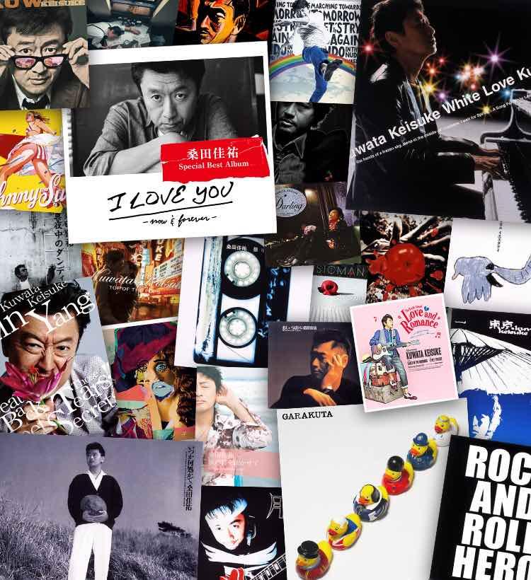桑田佳祐、ソロ作品珠玉の名曲たちがユニクロの新TVCMシリーズに!