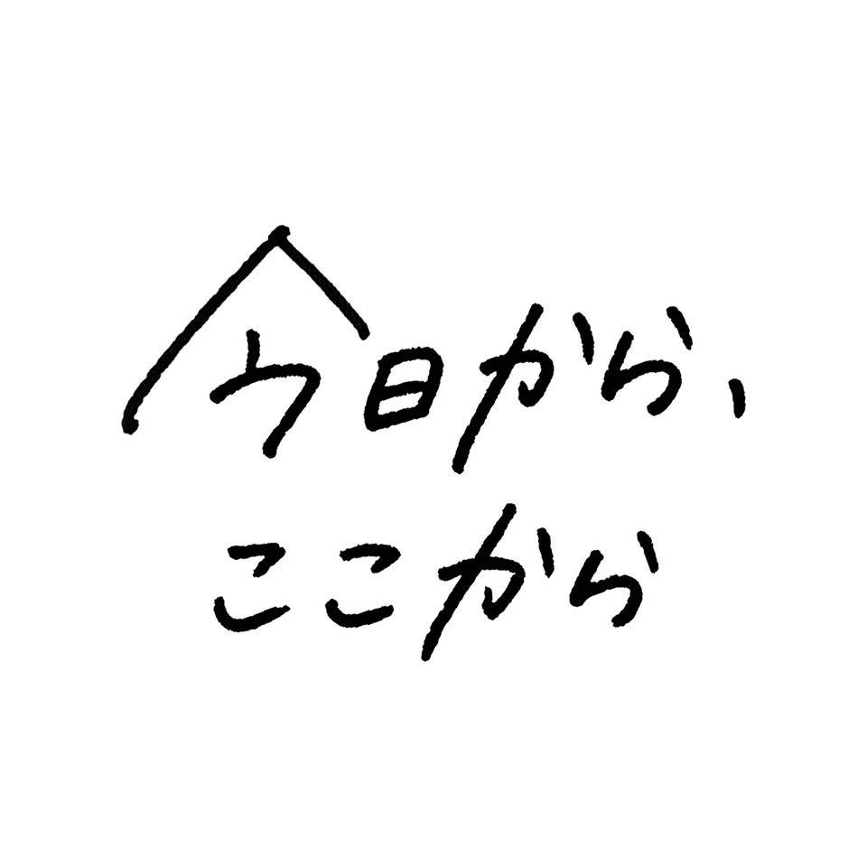 kyoukara20210513.jpg