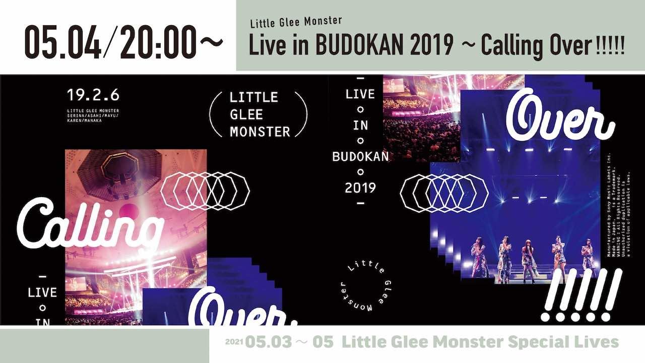 live_0504_20210430.jpg