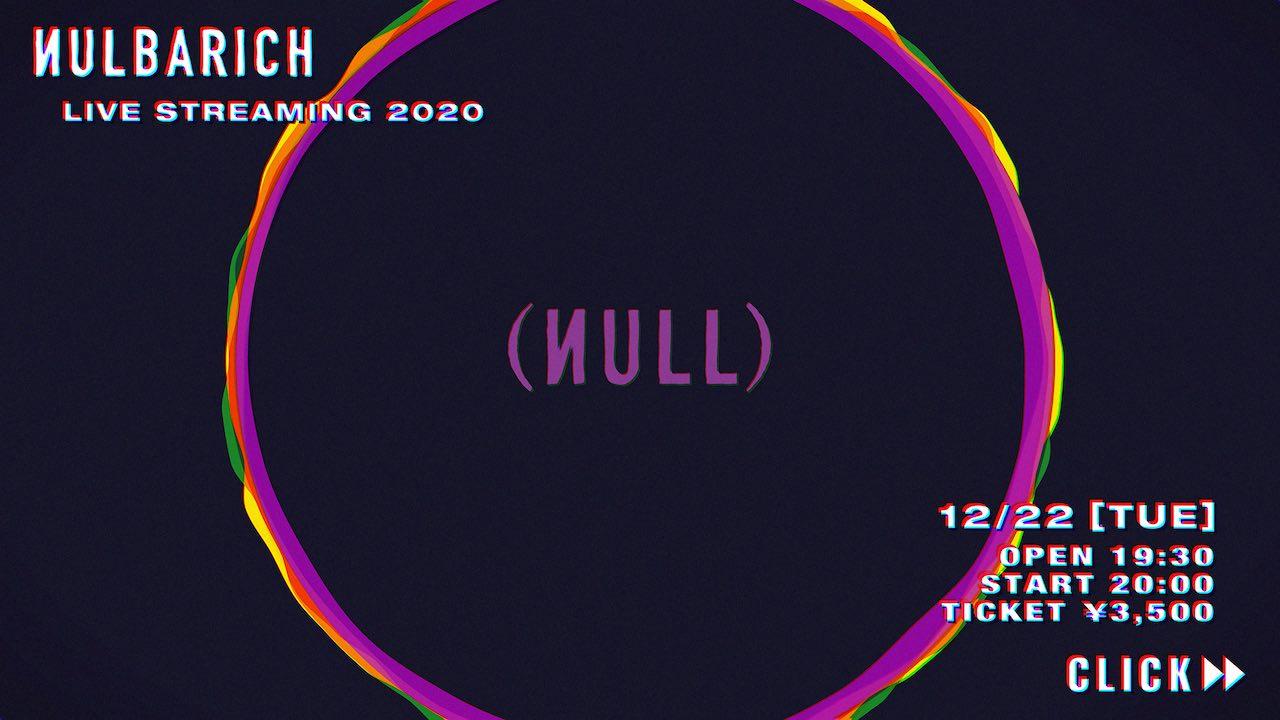 Nulbarich、ゲストにVaundyを迎え初のLive Streaming決定!