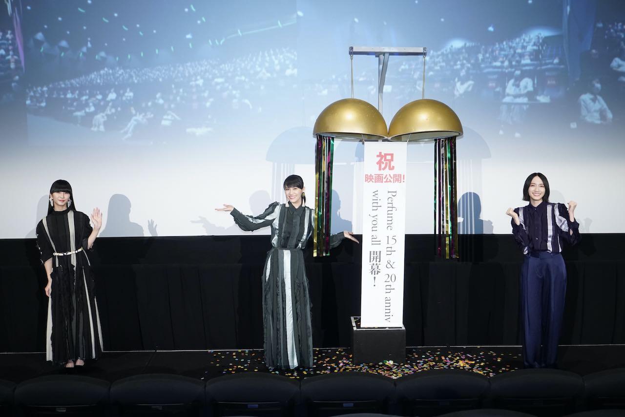 Perfume、オンライン舞台挨拶「前夜祭」開催!巨大くす玉で大ヒット祈願!