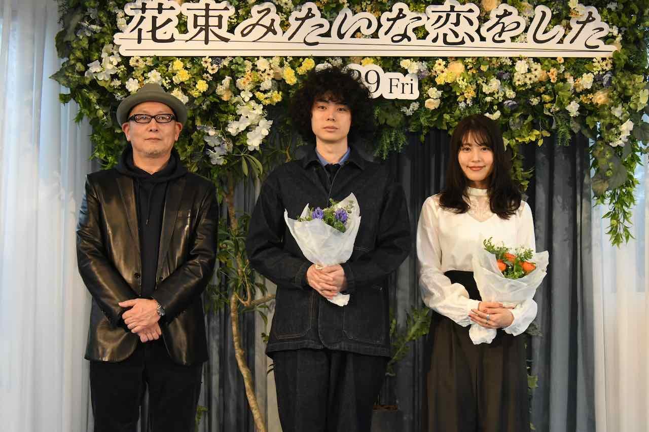 菅田将暉 × 有村架純 登壇!映画『花束みたいな恋をした』完成報告イベントオフィシャルレポート