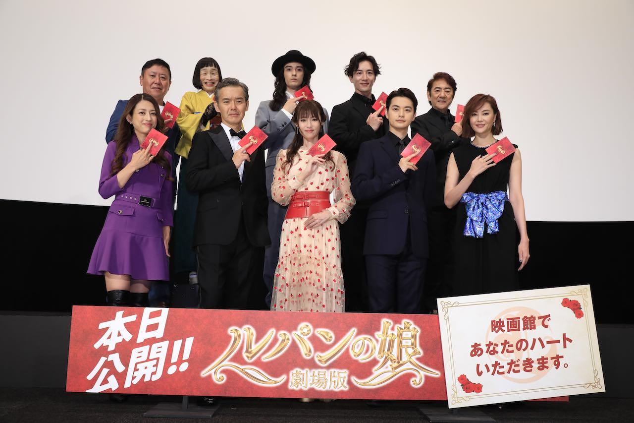 『劇場版 ルパンの娘』公開初日舞台挨拶 オフィシャルレポート