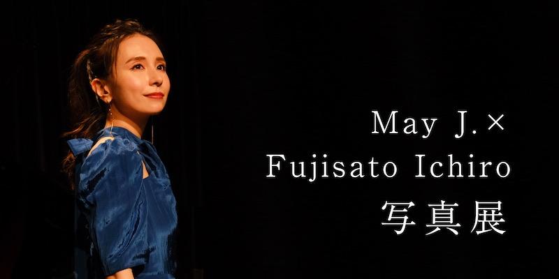 May J. デビュー15周年を記念した写真展をクラウドファンディングで開催!