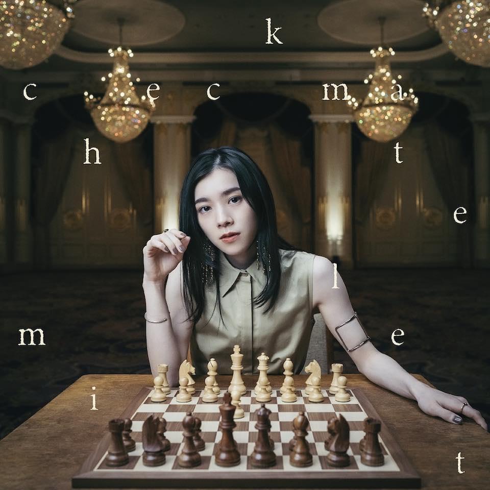 milet_checkmate_JK20210415.jpg