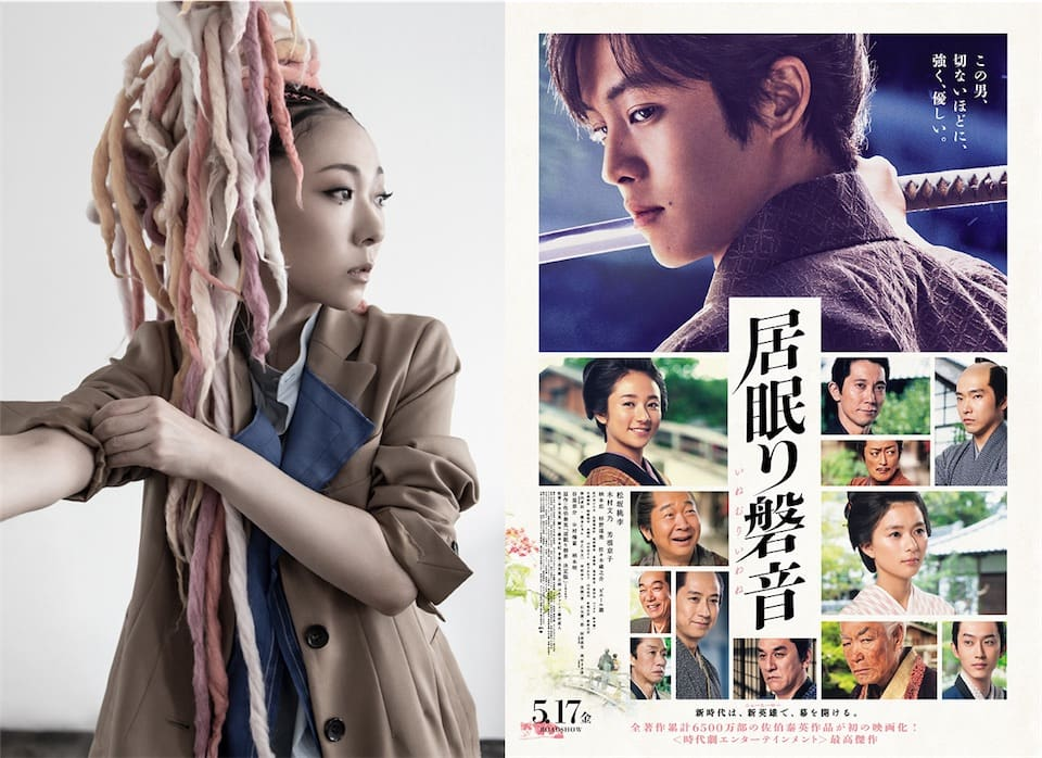 MISIA、最新アルバム収録「LOVED」が映画「居眠り磐音」主題歌に決定!