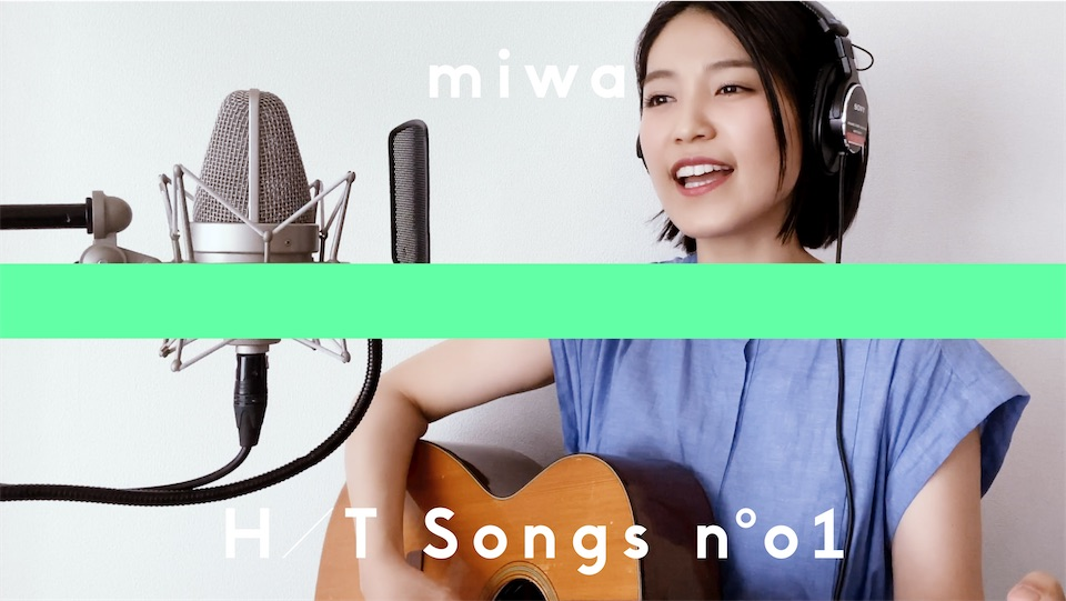 miwa、「THE FIRST TAKE」から生まれた新コンテンツ「THE HOME TAKE」第1回に登場!
