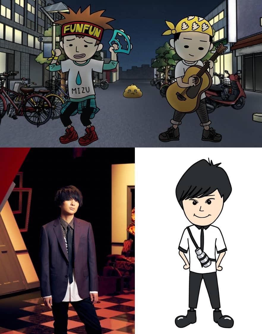 ゆず似のフォークデュオMIZU、配信シングル『水色』にユニゾン斎藤宏介がGt参加!