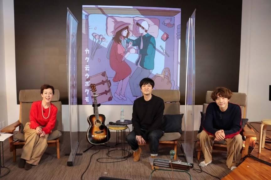 森山直太朗『カク云ウボクモ』配信イベントで柄本佑撮影の二本のMUSC VIDEOを初公開!
