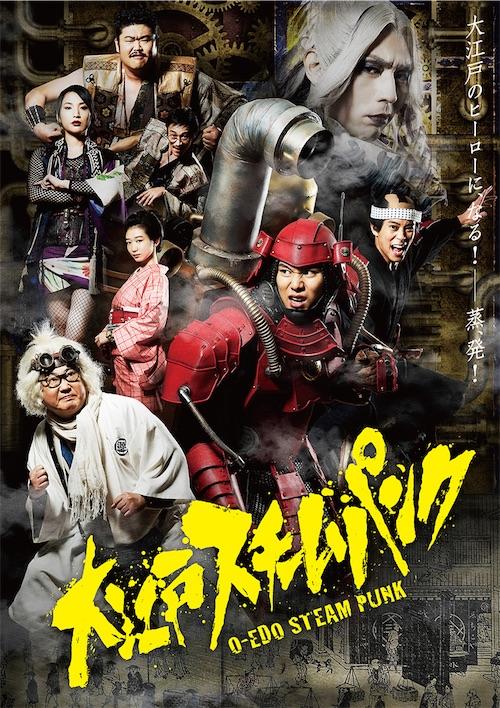 movie20200116.jpg