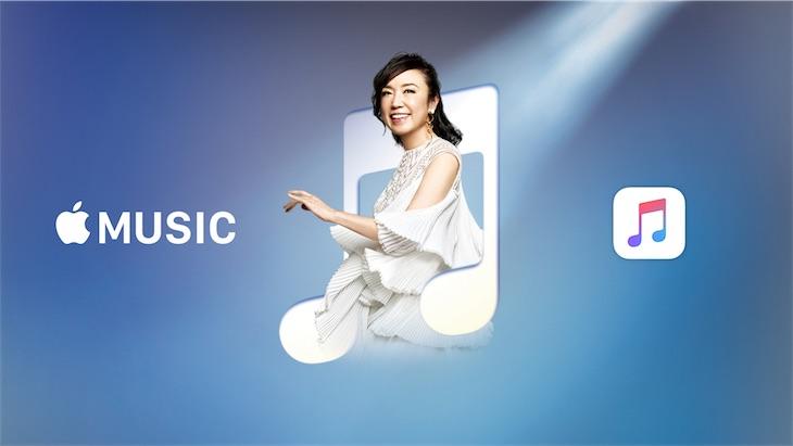 松任谷由実、80年代からのMUSIC VIDEOをApple Musicにて配信スタート!