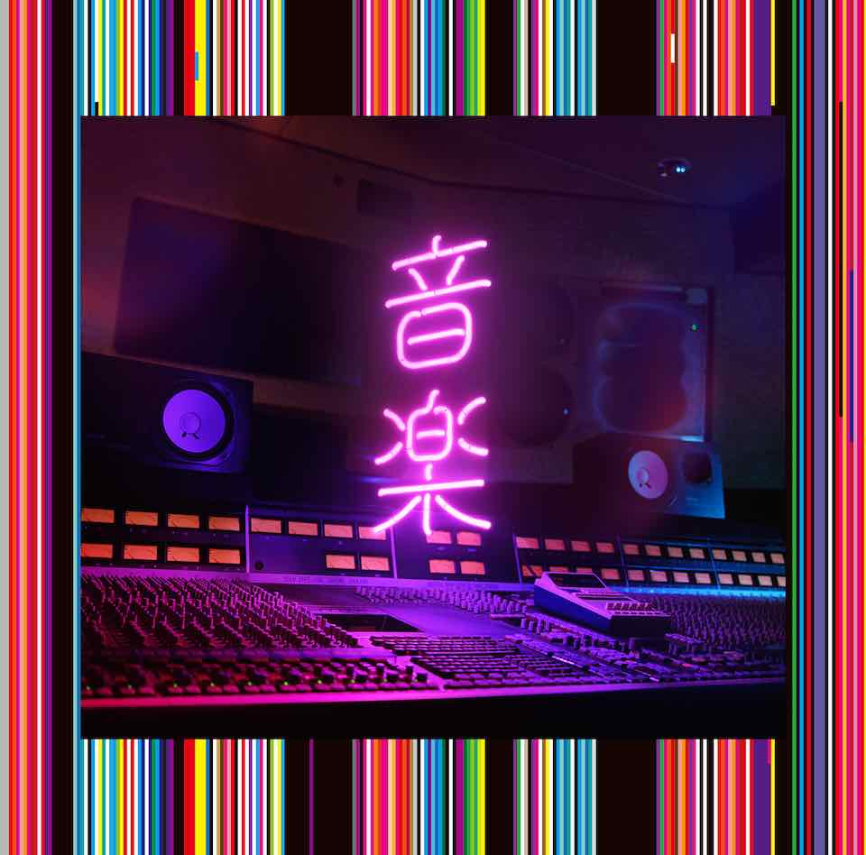 音楽(ミュージック)