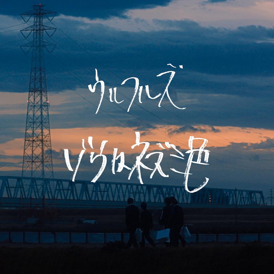 nezumiiro20210410.jpg