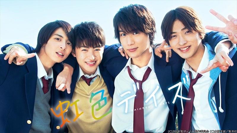 本日9月16日は人気急上昇俳優・横浜流星の誕生日!出演作品の見どころを一挙紹介!