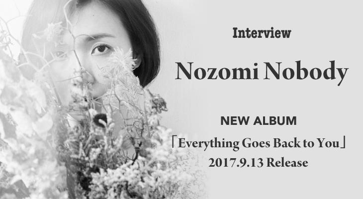 Nozomi Nobody、New Album『Everything Goes Back to You』インタビュー