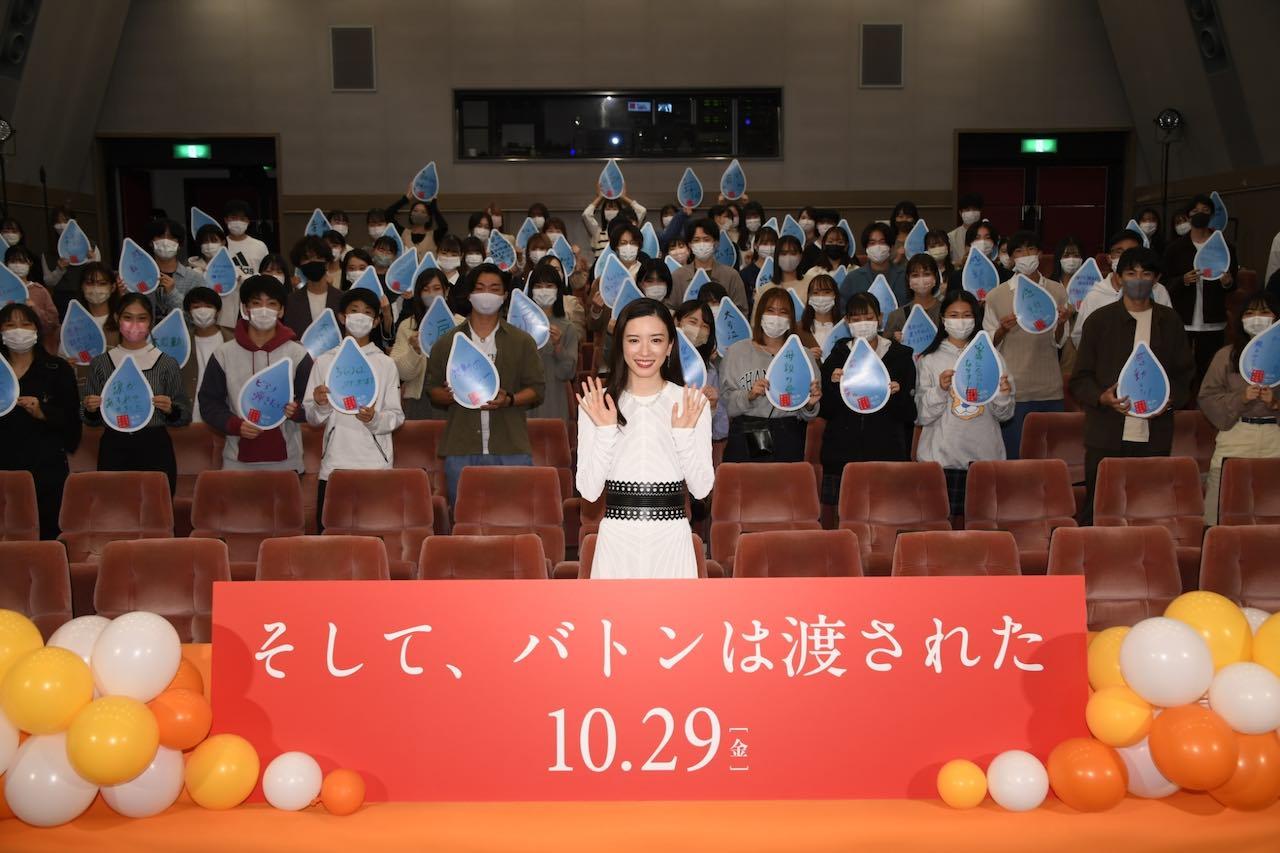 永野芽郁のサプライズ登壇に学生からは幸せの涙が!学生限定サプライズ登壇試写会イベント