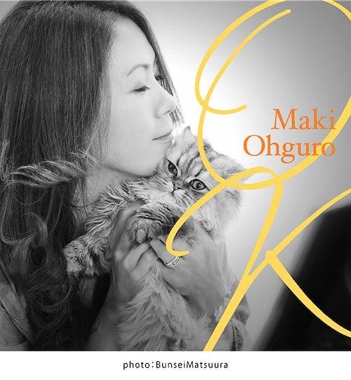 ohguro_OK_20200527.jpg