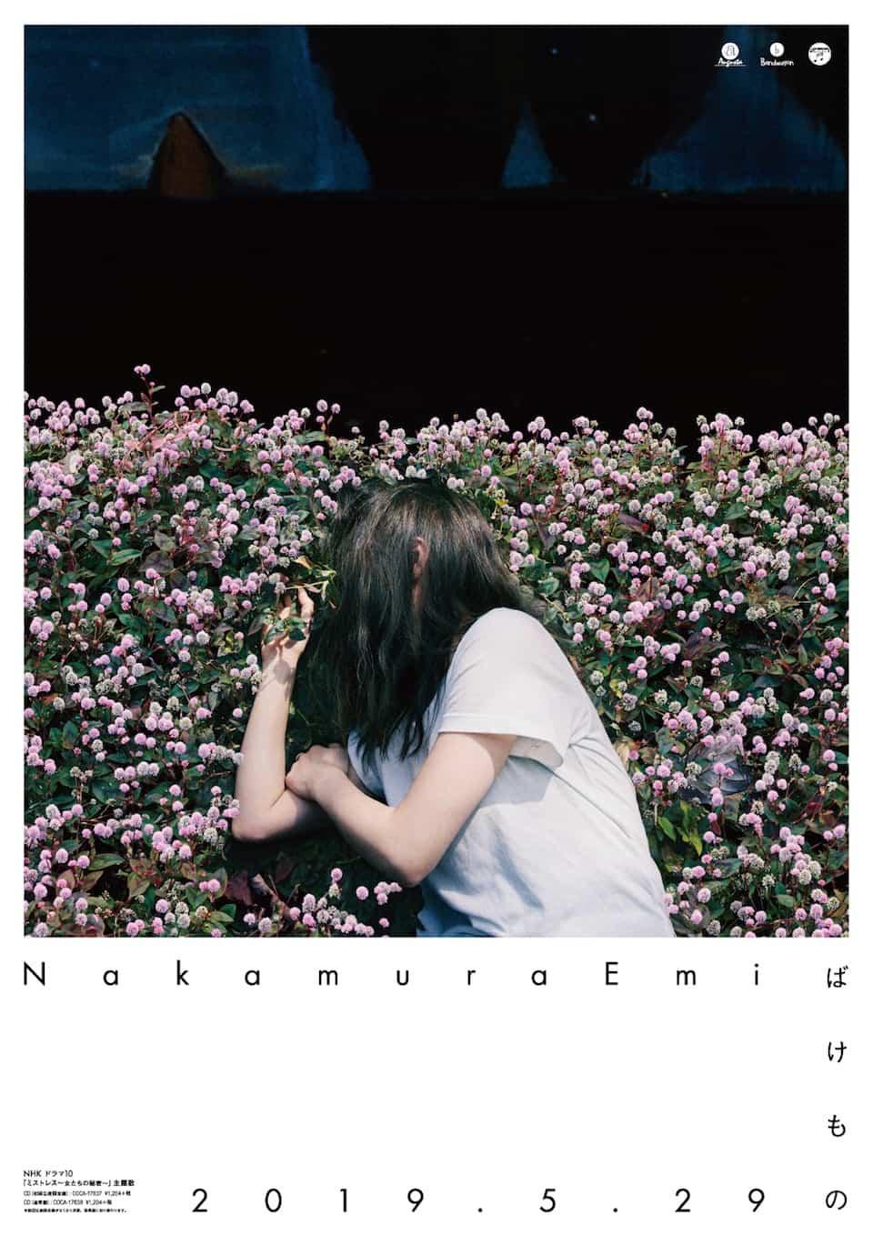 poster20190419.jpg
