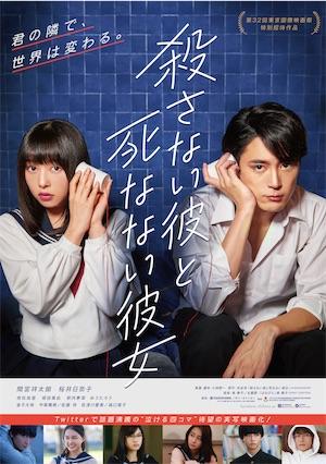 poster20191023.jpg
