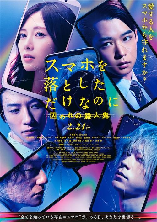 poster20191211.jpg